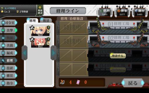 Screenshot_2017-09-03-13-52-43