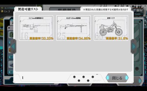 Screenshot_2017-09-03-13-53-39