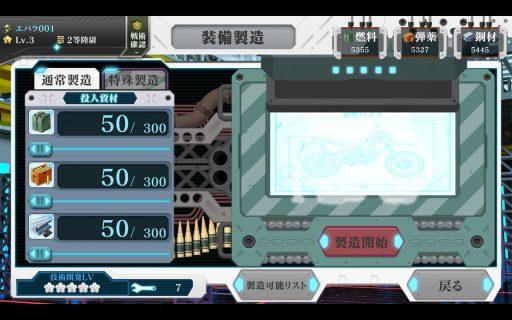 Screenshot_2017-09-03-13-53-51
