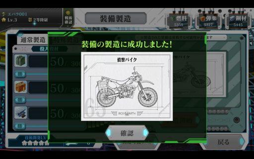 Screenshot_2017-09-03-13-53-55