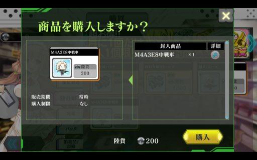 Screenshot_2017-09-03-13-55-55
