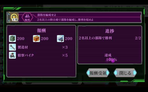 Screenshot_2017-09-03-13-56-37