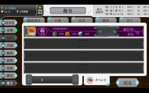 Screenshot_2017-09-03-13-57-14