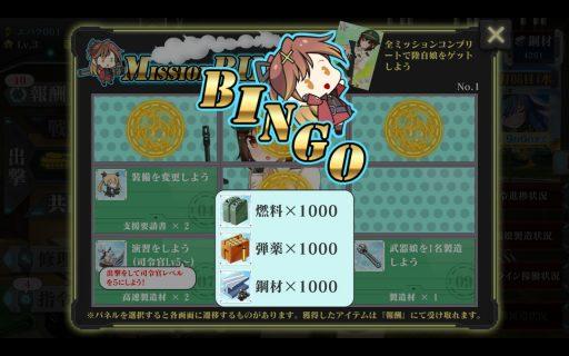 Screenshot_2017-09-03-14-04-04