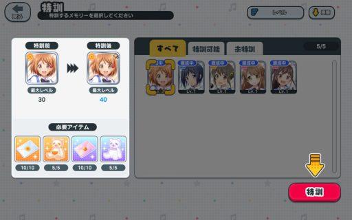 Screenshot_2017-09-03-14-09-59