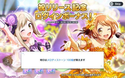 Screenshot_2017-09-03-14-17-40