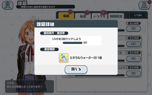 Screenshot_2017-09-03-14-18-57