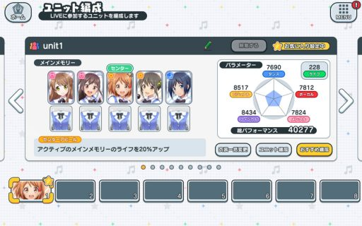Screenshot_2017-09-03-14-27-14