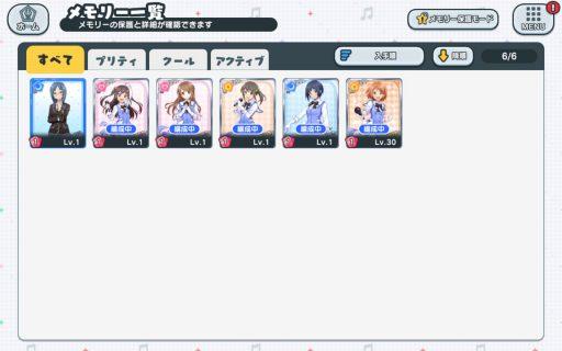 Screenshot_2017-09-03-14-28-01
