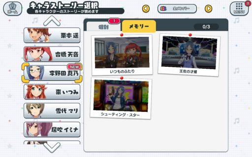 Screenshot_2017-09-03-14-28-28