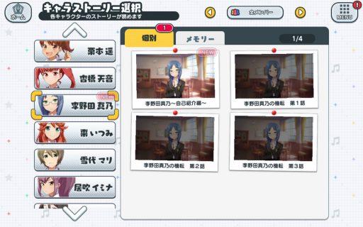Screenshot_2017-09-03-14-28-32