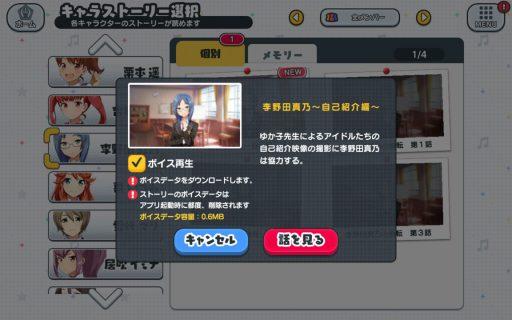 Screenshot_2017-09-03-14-28-38