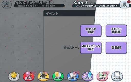 Screenshot_2017-09-03-14-30-40