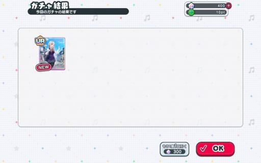 Screenshot_2017-09-03-14-32-14