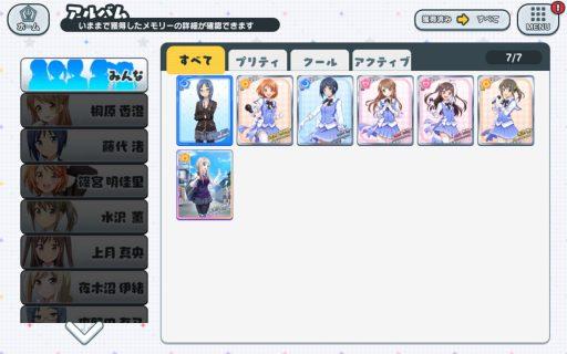 Screenshot_2017-09-03-14-33-28