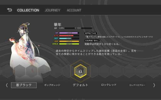 Screenshot_2017-09-07-00-36-59