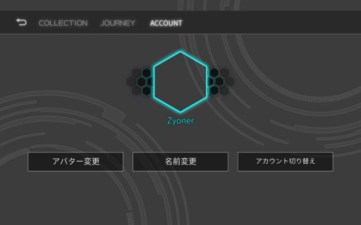 Screenshot_2017-09-07-00-37-11