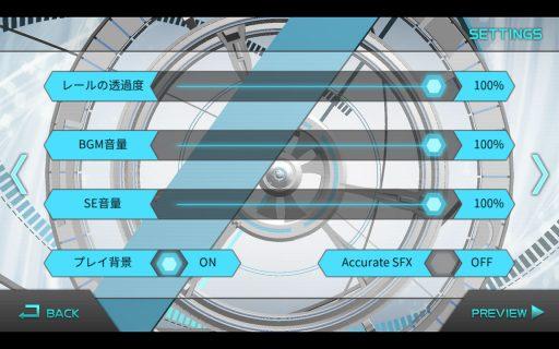 Screenshot_2017-09-07-00-37-38