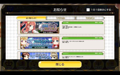 Screenshot_2017-09-09-20-22-46