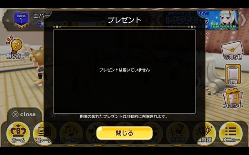 Screenshot_2017-09-09-20-23-46