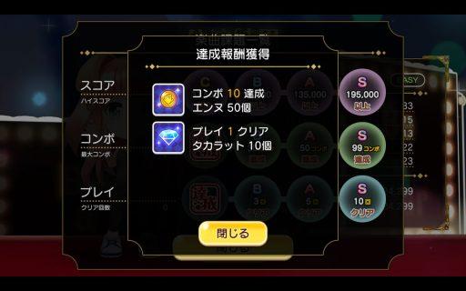 Screenshot_2017-09-09-20-31-35