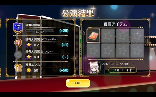 Screenshot_2017-09-09-20-31-48