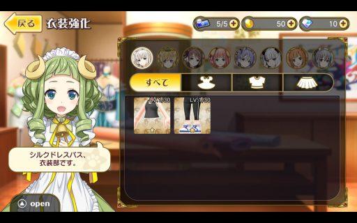 Screenshot_2017-09-09-20-33-30