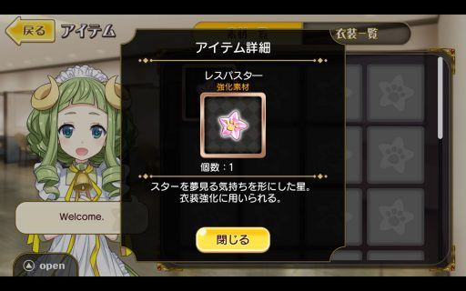 Screenshot_2017-09-09-20-35-11