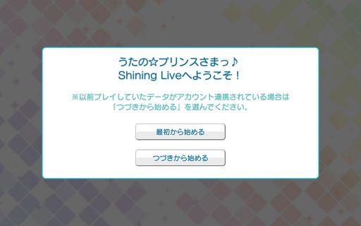 Screenshot_2017-09-11-01-28-03