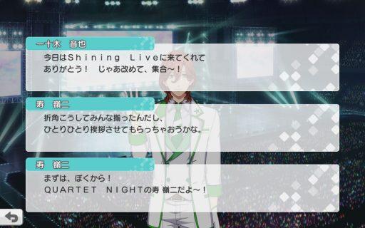 Screenshot_2017-09-15-02-52-59