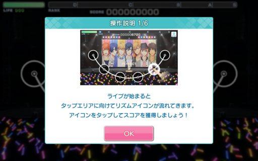 Screenshot_2017-09-15-02-53-31
