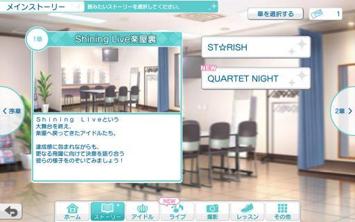 Screenshot_2017-09-15-03-09-45
