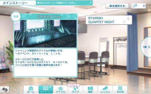 Screenshot_2017-09-15-03-10-31
