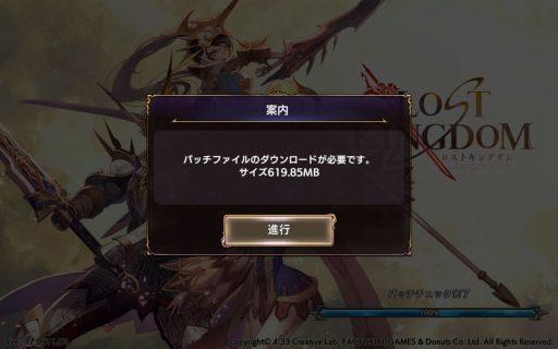 Screenshot_2017-09-17-16-03-25