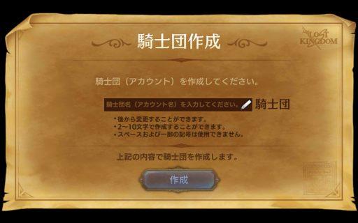 Screenshot_2017-09-17-16-16-40