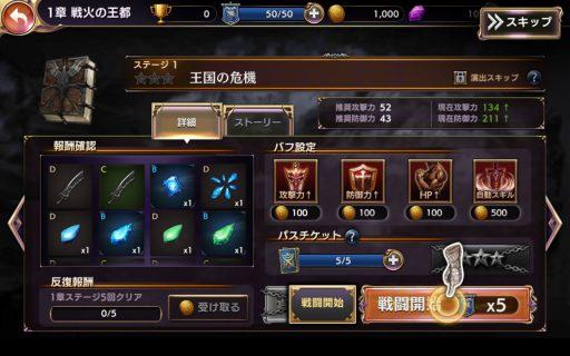 Screenshot_2017-09-17-16-24-39