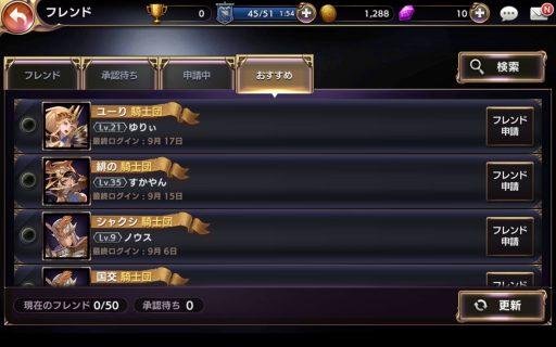 Screenshot_2017-09-17-16-27-55