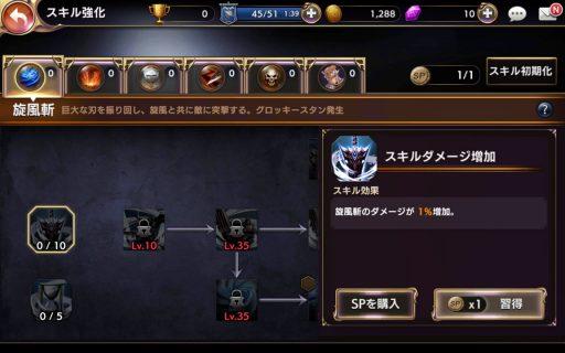 Screenshot_2017-09-17-16-28-11