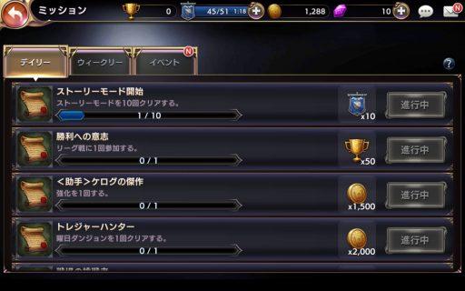 Screenshot_2017-09-17-16-28-33