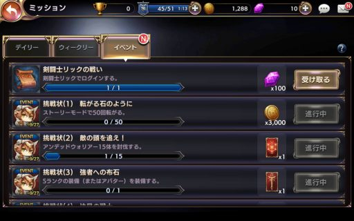 Screenshot_2017-09-17-16-28-37