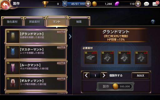 Screenshot_2017-09-17-16-28-55