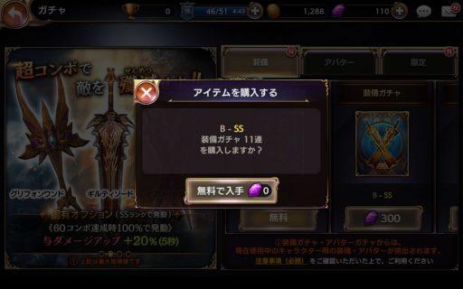 Screenshot_2017-09-17-16-30-07