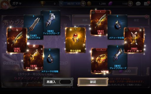 Screenshot_2017-09-17-16-30-15