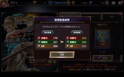 Screenshot_2017-09-17-16-30-27