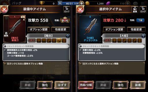 Screenshot_2017-09-17-16-31-25