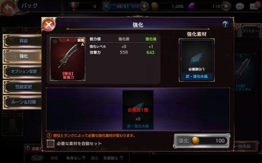 Screenshot_2017-09-17-16-31-37