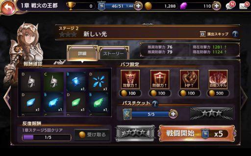 Screenshot_2017-09-17-16-33-06