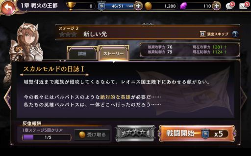 Screenshot_2017-09-17-16-33-10