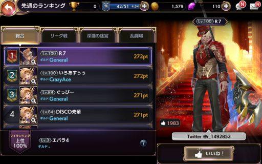 Screenshot_2017-09-17-16-35-22