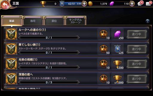 Screenshot_2017-09-17-16-35-57